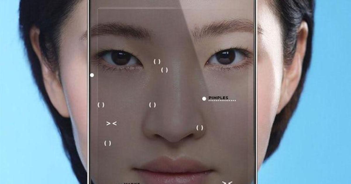 L'Oréal запустил AI-инструмент для сканирования кожи