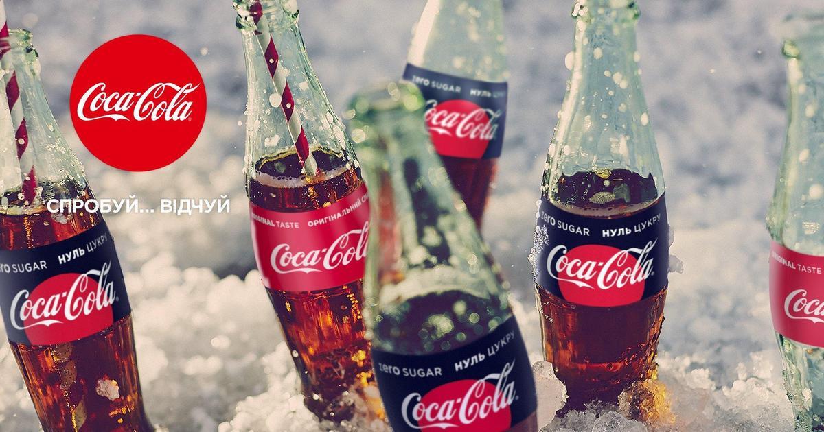 Coca-Cola сохранила звание самого эффективного бренда в рейтинге Effie Index