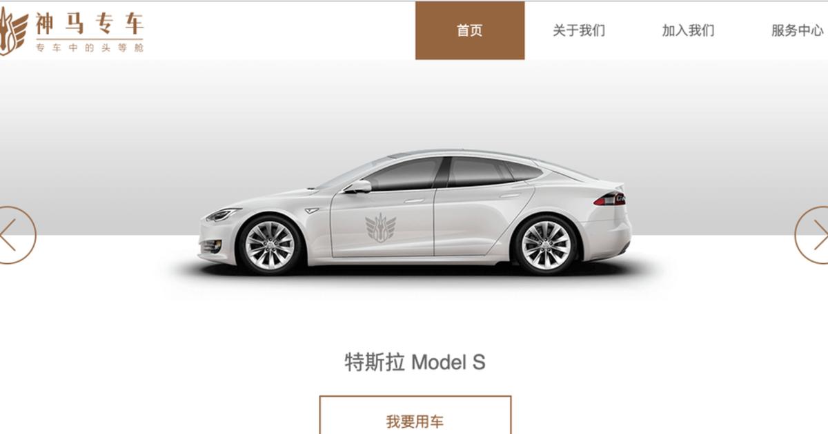 Китайская компания пристыдила Tesla с помощью трех билбордов на Таймс-сквер