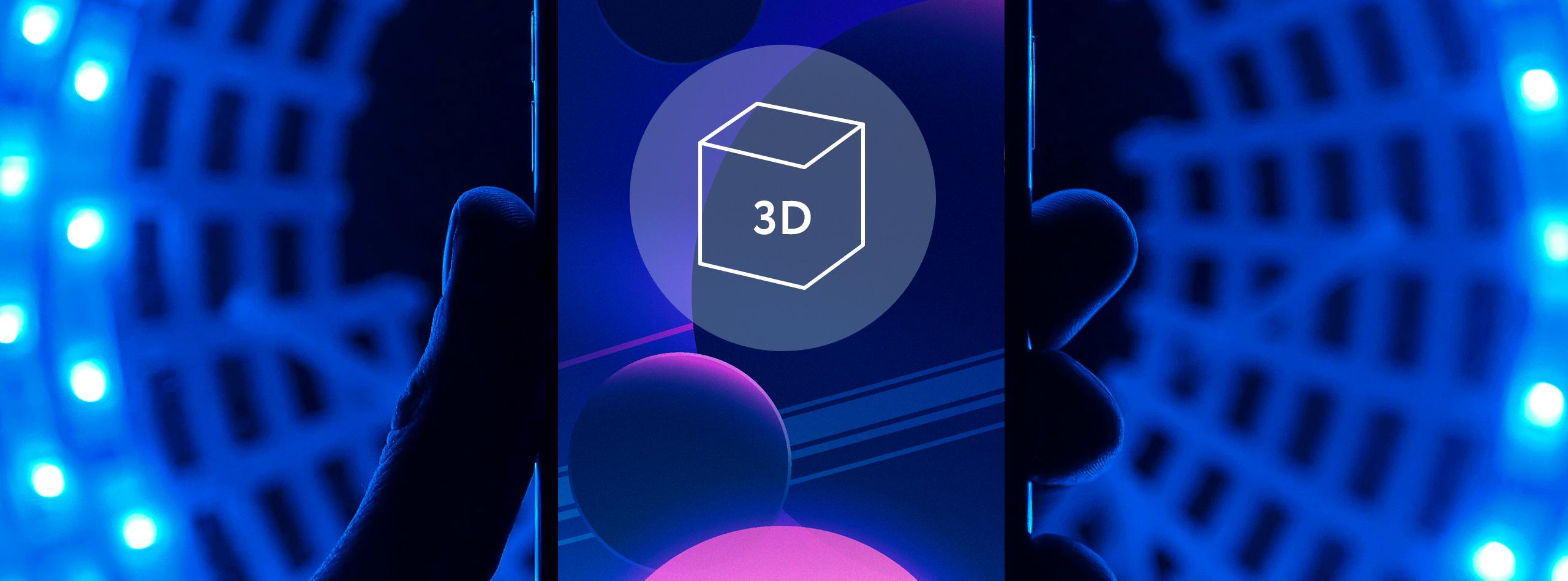 3D-эффект без айфонов и скрытых платежей: endgame
