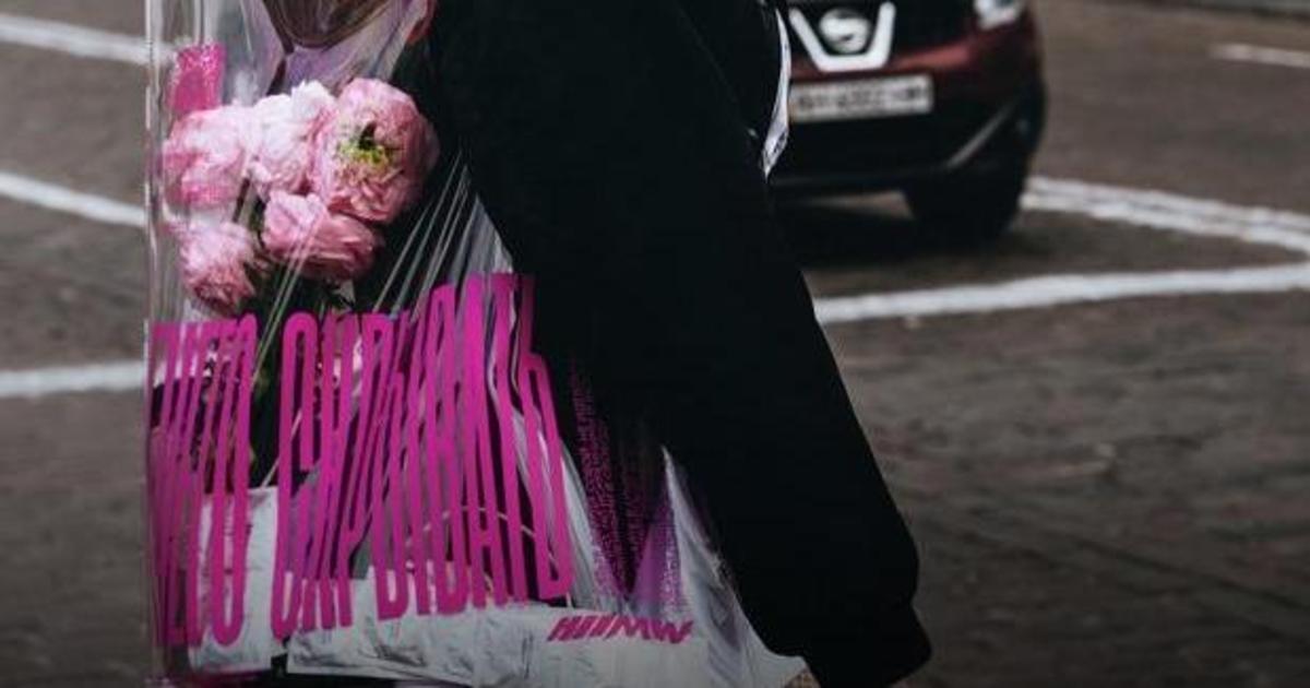 Mozgi Wear создали прозрачную сумку, чтобы снять табу с разных тем