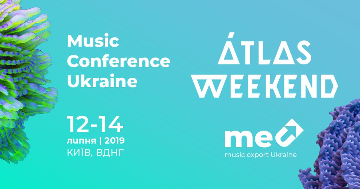 На ATLAS WEEKEND відбудеться Music Conference Ukraine