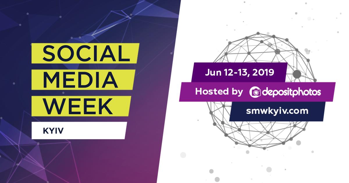12-13 июня в Киеве состоится международная конференция Social Media Week Kyiv