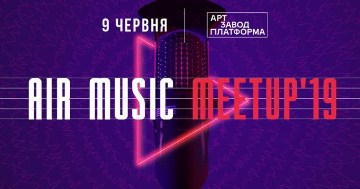 В Киеве пройдет конференция о продвижении музыки на YouTube — AIR Music Meetup`19
