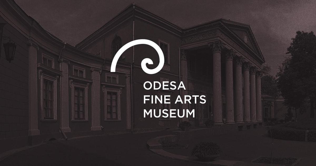 Одесский художественный музей получил новый визуальный стиль