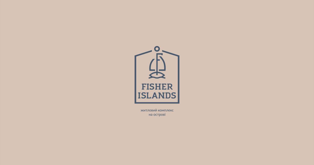 Життя —  це зараз! Айдентика для элитного жилого комплекса Fisher Islands на острове