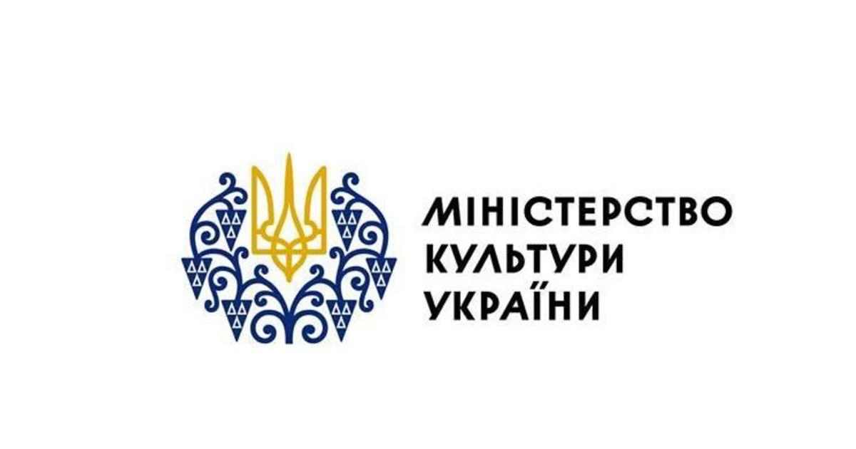 Министерство культуры Украины получило обновленный логотип