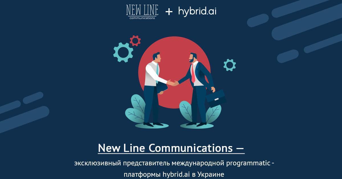 Украинские рекламодатели получили доступ к международной programmatic-платформе hybrid.ai