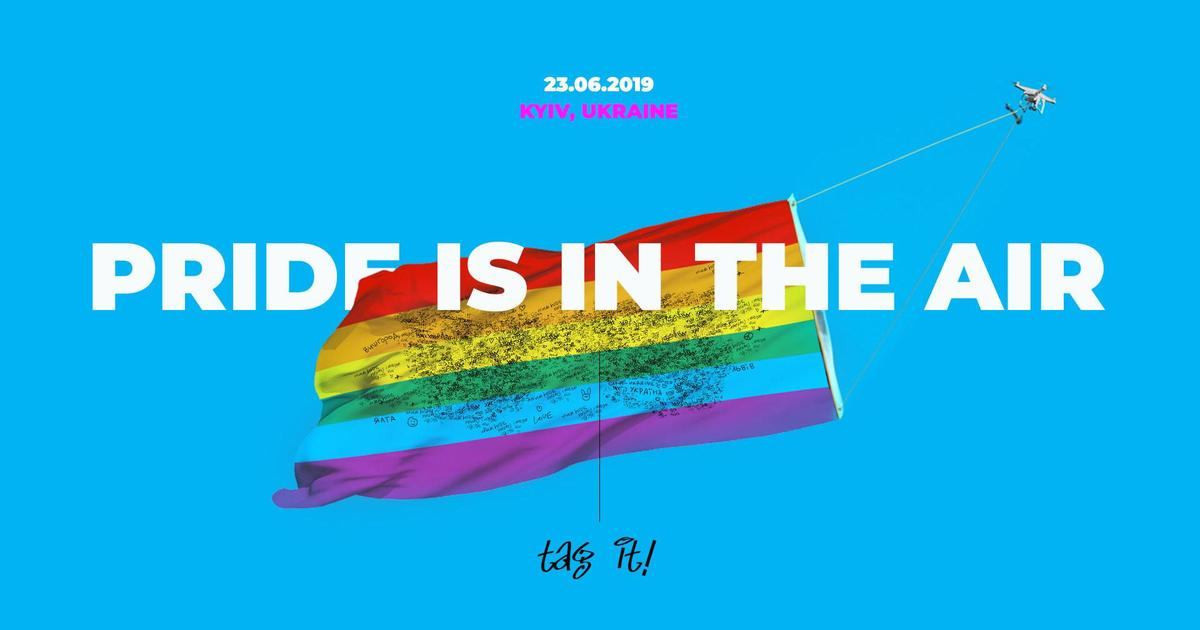 Kyiv pride приглашает присоединиться к проекту Pride is in the air