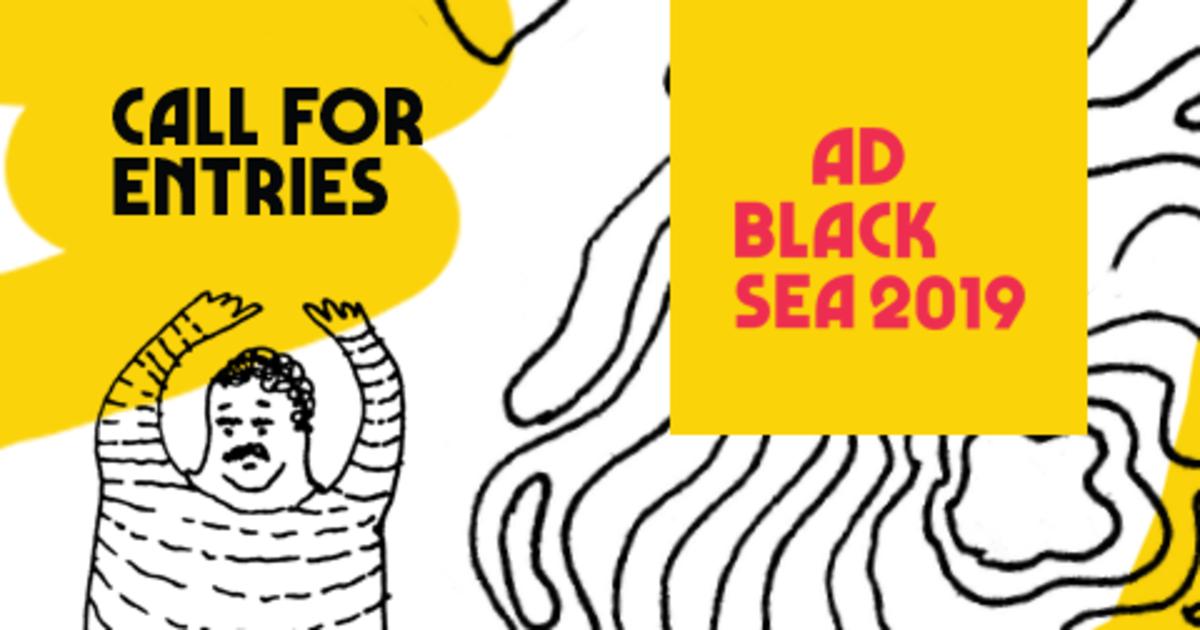 Фестиваль Ad Black Sea открыл прием работ