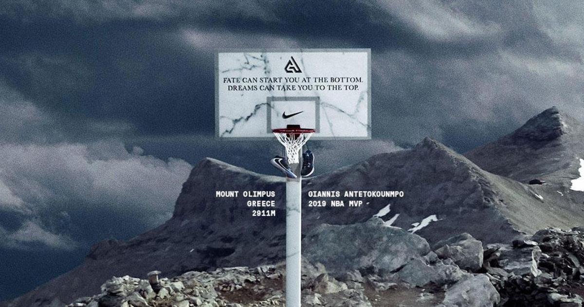 Nike разместил баскетбольное кольцо на горе Олимп в честь игрока NBA