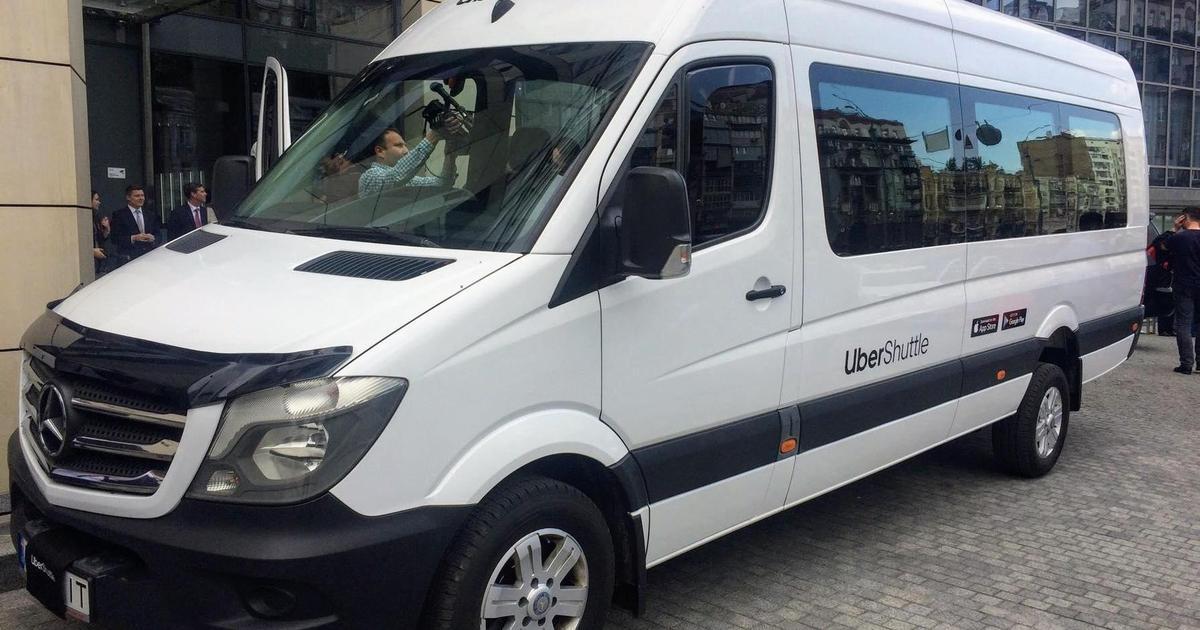 Uber запускає два спеціальні маршрути Shuttle під час фестивалю Atlas Weekend в Києві