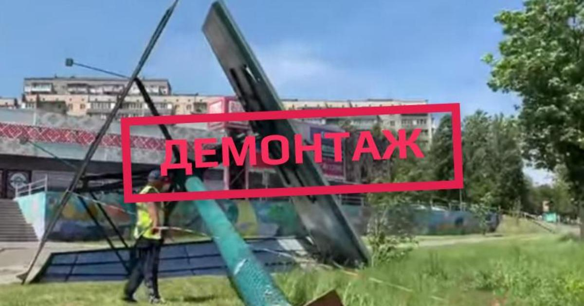 РТМ-Украина в 2 раза сократила количество собственных рекламных конструкций в столице