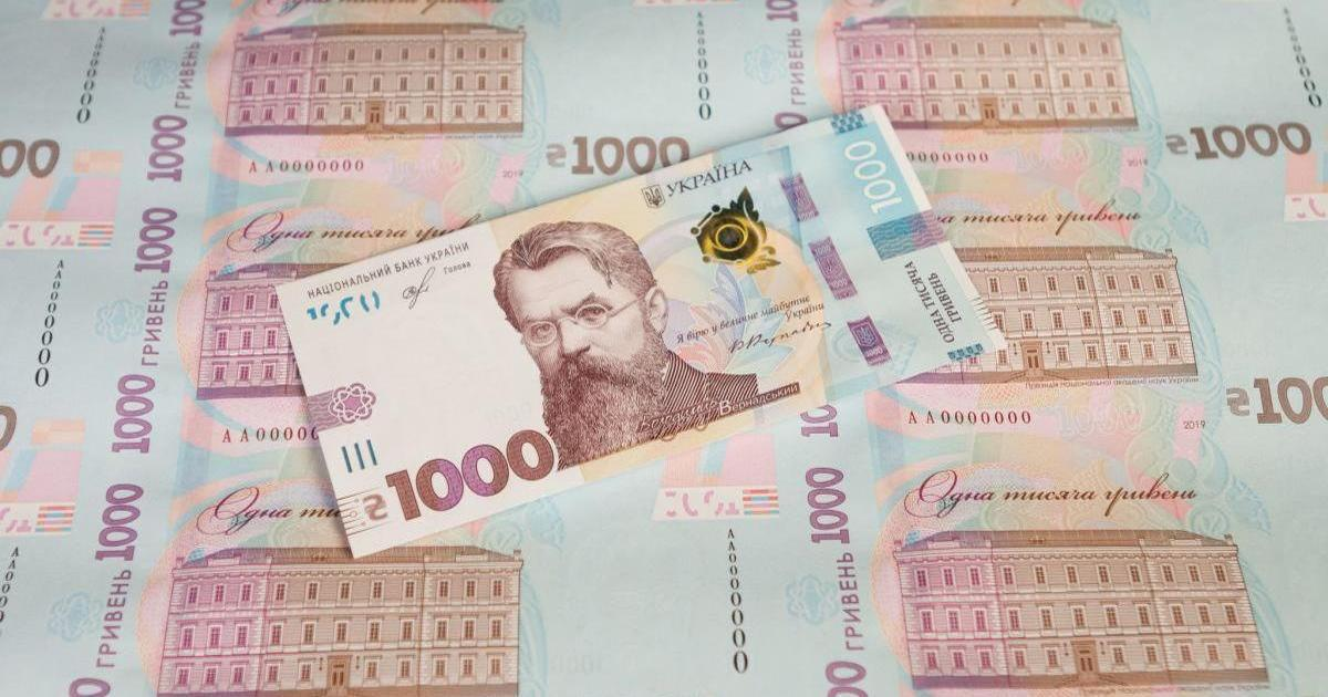 На новой купюре 1000 гривен использовали пиратский шрифт