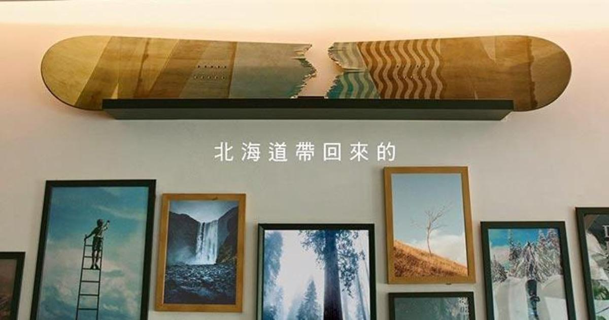 Необычная реклама China Airlines стала вирусной