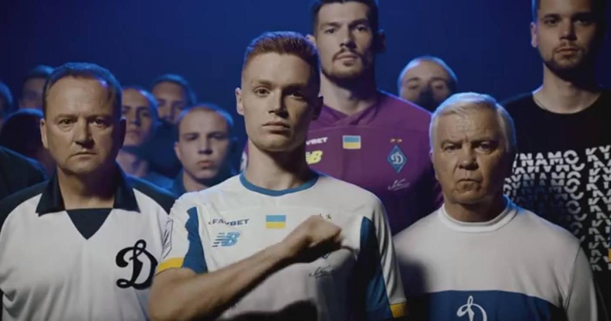 «Фаворит Спорт» поддержал «Динамо» перед началом нового сезона