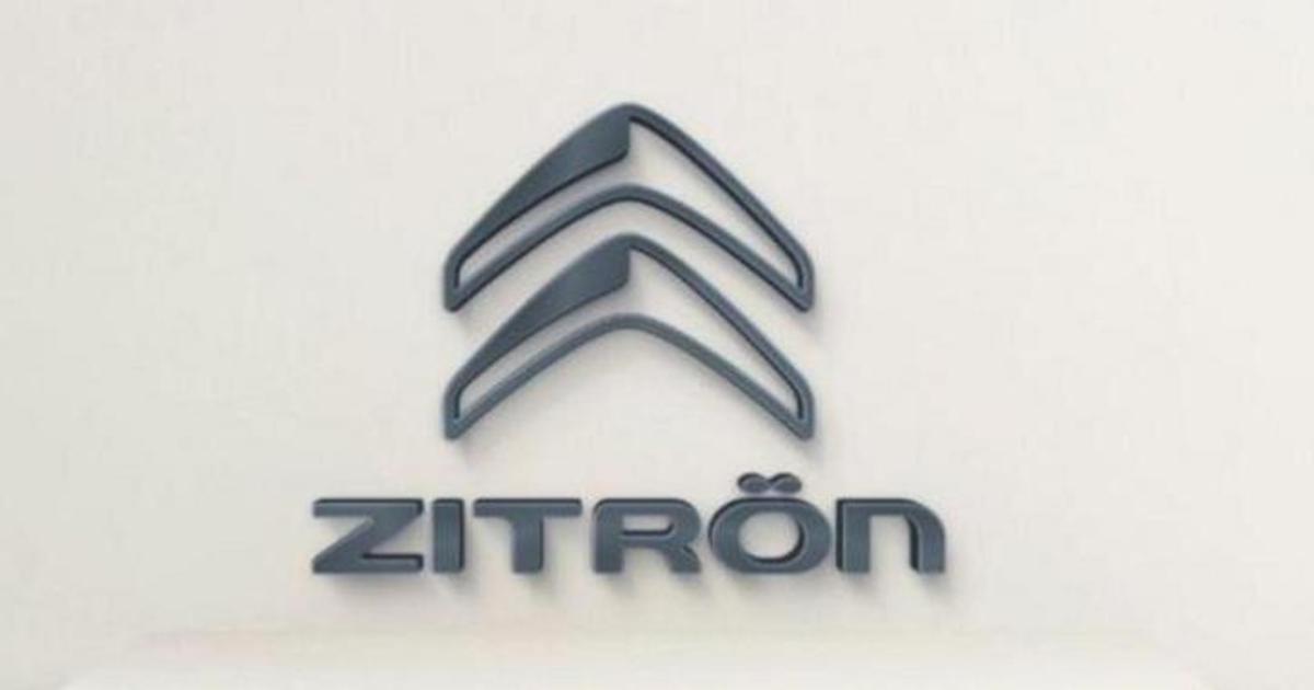 Citroen сменил имя на Zitrön в Германии