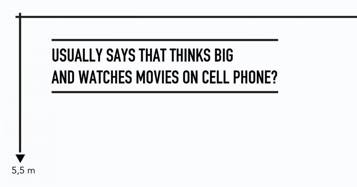 Бразильский кинофестиваль сделал акцент на размере экранов с помощью больших билбордов