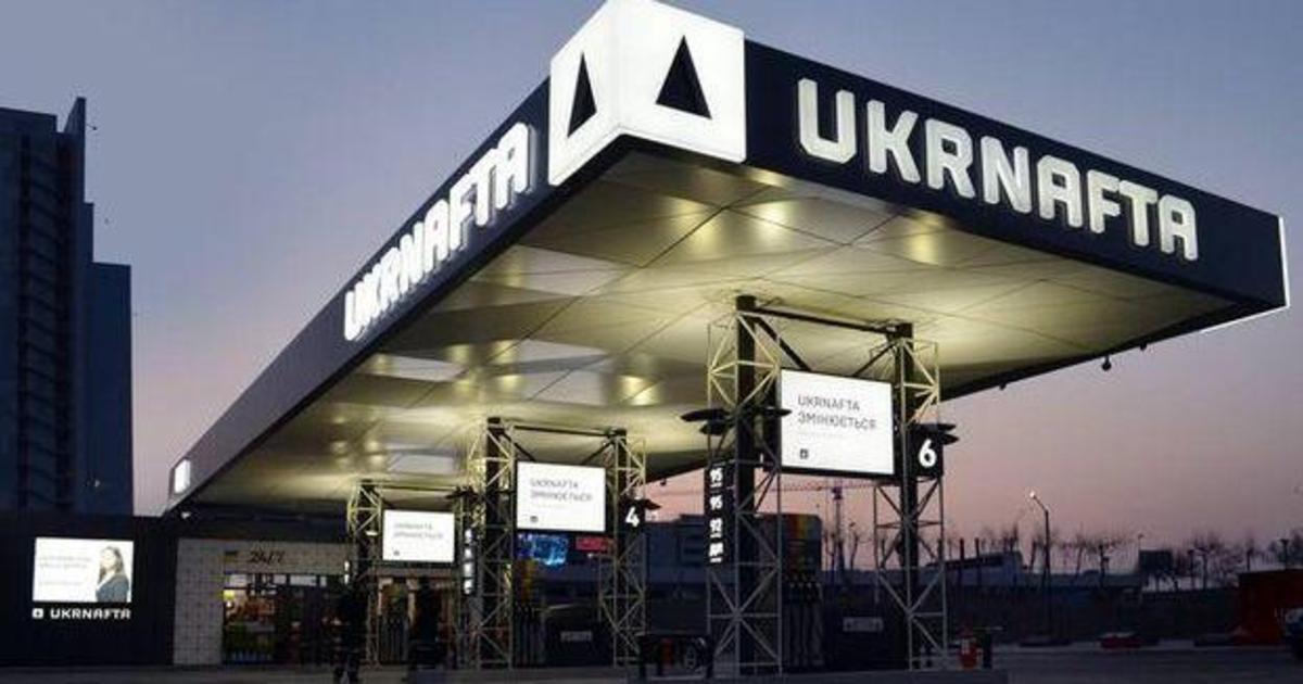 Ребрендинг UKRNAFTA отметили Red Dot Awards 2019