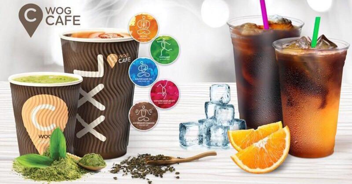 WOG CAFE презентує 15 нових напоїв