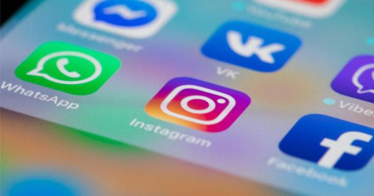 Facebook переименует Instagram и WhatsApp