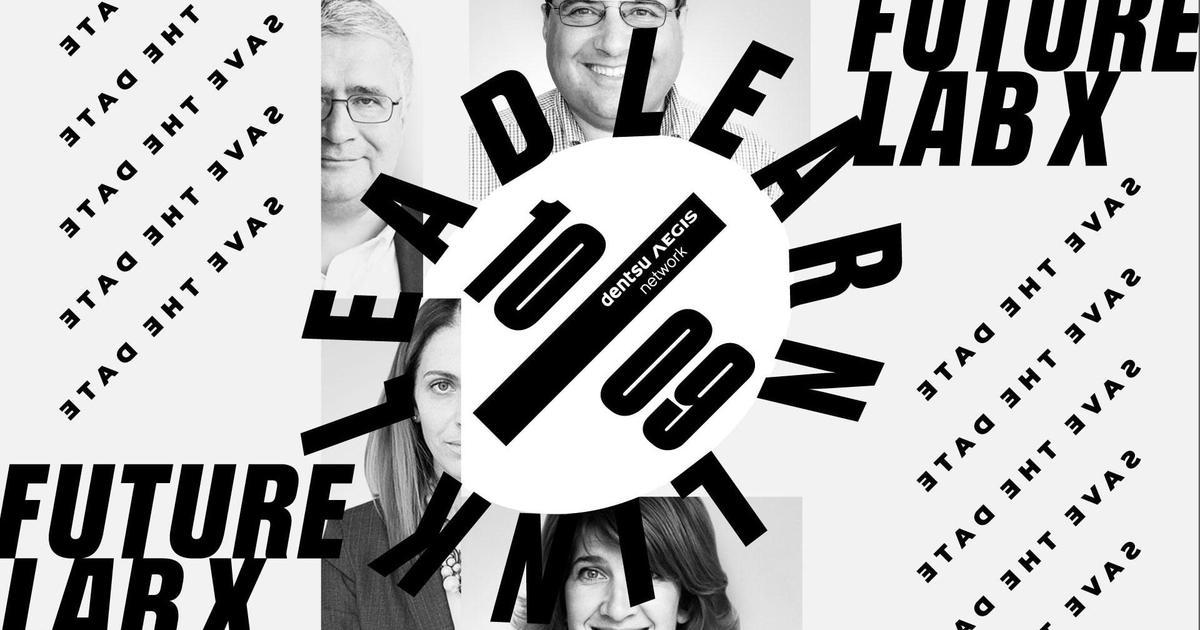 Future Lab 2019 получила обновленный логотип и айдентику