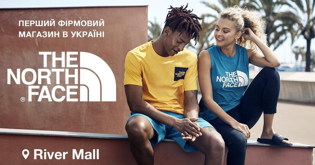 Сьогодні в Києві відкриється перший магазин The North Face