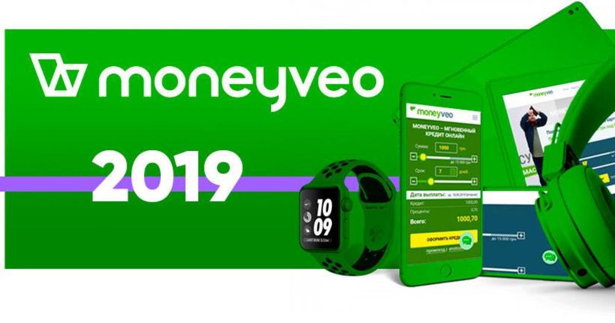 Сервіс онлайн-кредитування moneyveo змінив корпоративний стиль