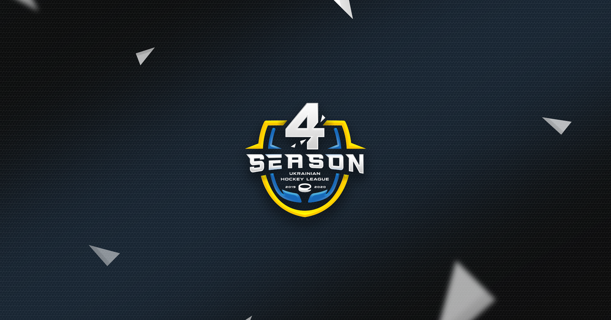 Украинская хоккейная лига – Париматч представила логотип сезона 2019/2020