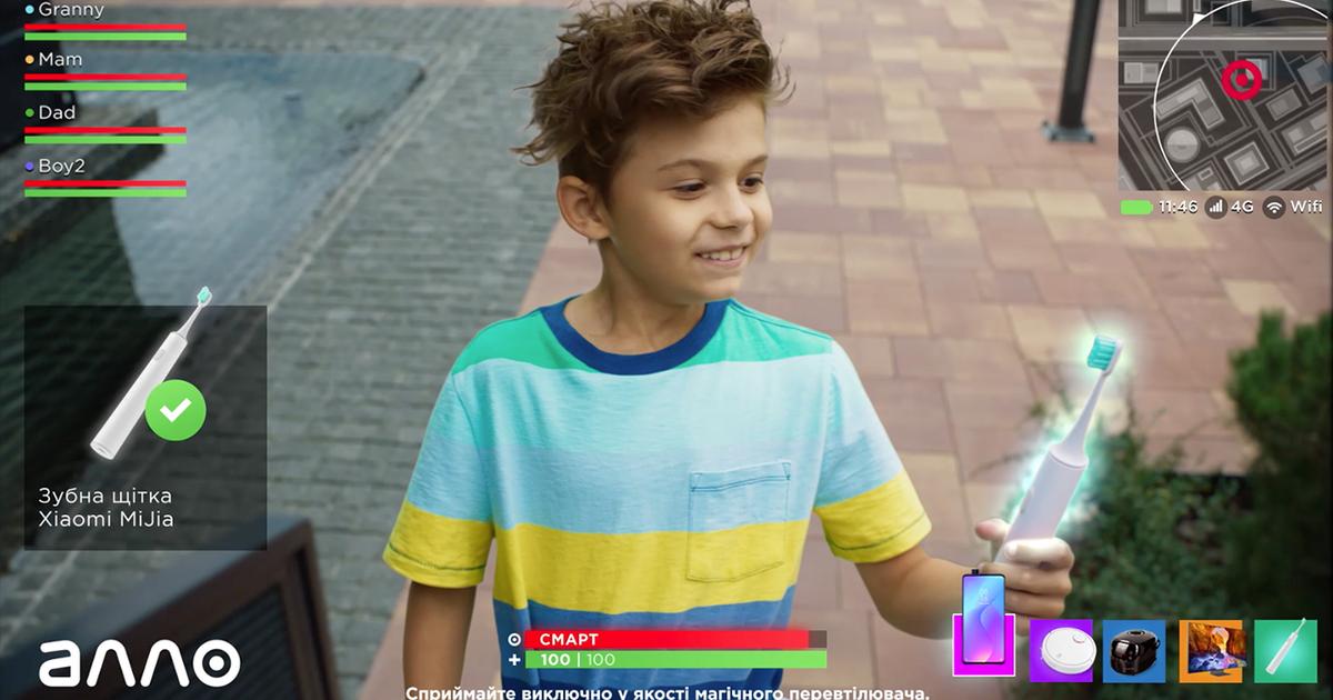 Апгрейд тебе в руки: АЛЛО выпустила back-to-school ролики