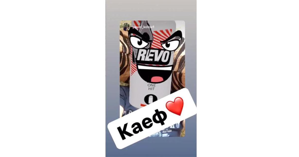 REVO создал AR-маску в Instagram и призвал пользователей стать Банкой