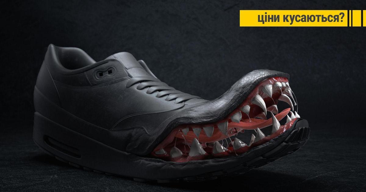 Зубатые кроссовки и агрессивные кошельки в тизерной рекламе ритейл-бренда