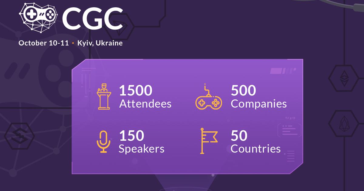 10-11 октября в Киеве вновь состоится игровой инновационный саммит CGC