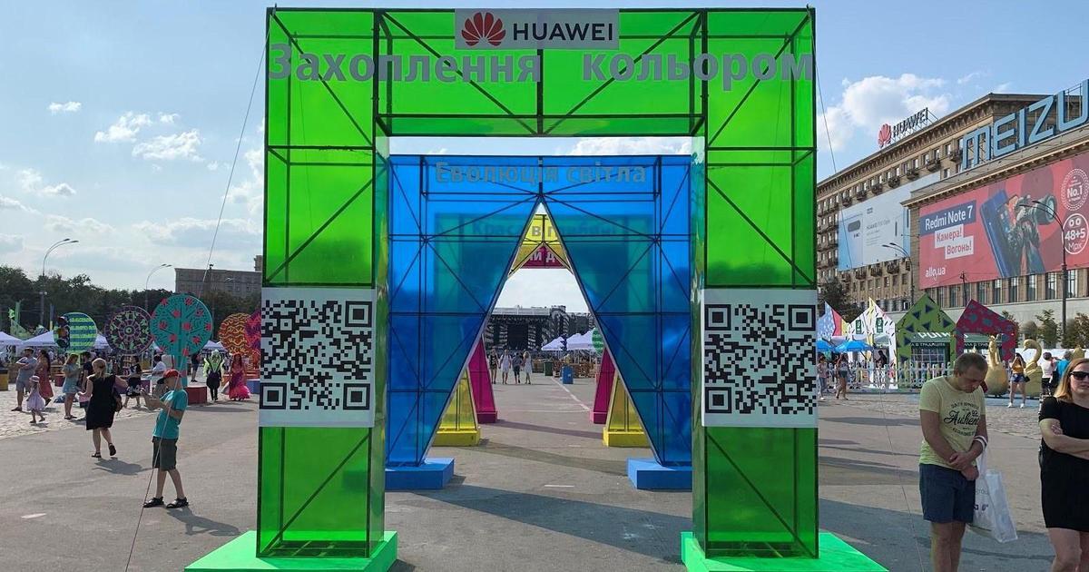 Gwara Media та Huawei розробили AR-продукт «Інтерактивний сторітелінг»
