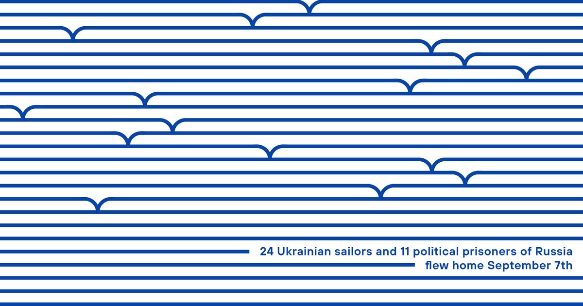 Украинские креативщики создали постер в честь возвращения пленных моряков