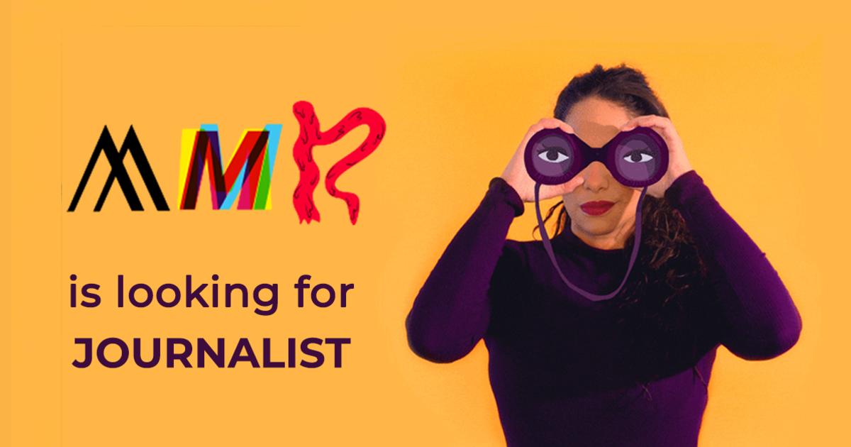MMR ищет журналиста / журналистку