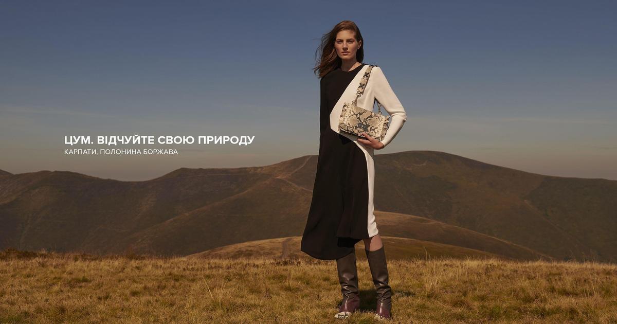 Романтики и мечтатели в поиске себя в новой рекламной кампании ЦУМ