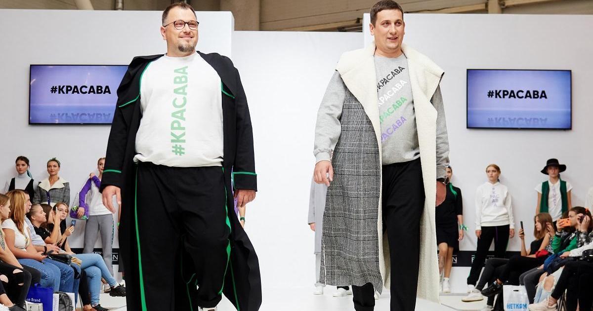 «Каждый из нас #КРАСАВА»: moneyveo запустила бренд одежды