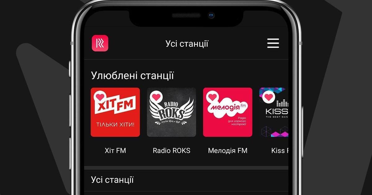 TAVR Media запустив додаток RadioPlayer