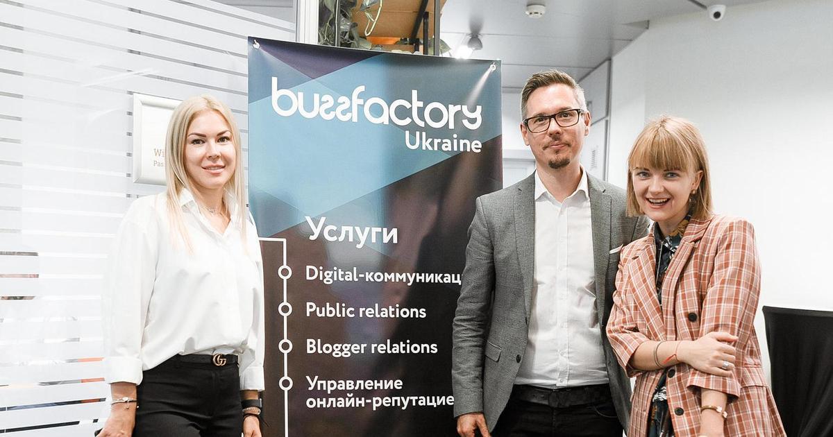 CMS Group стал партнером международного агентства influencer-marketing – Buzzfactory