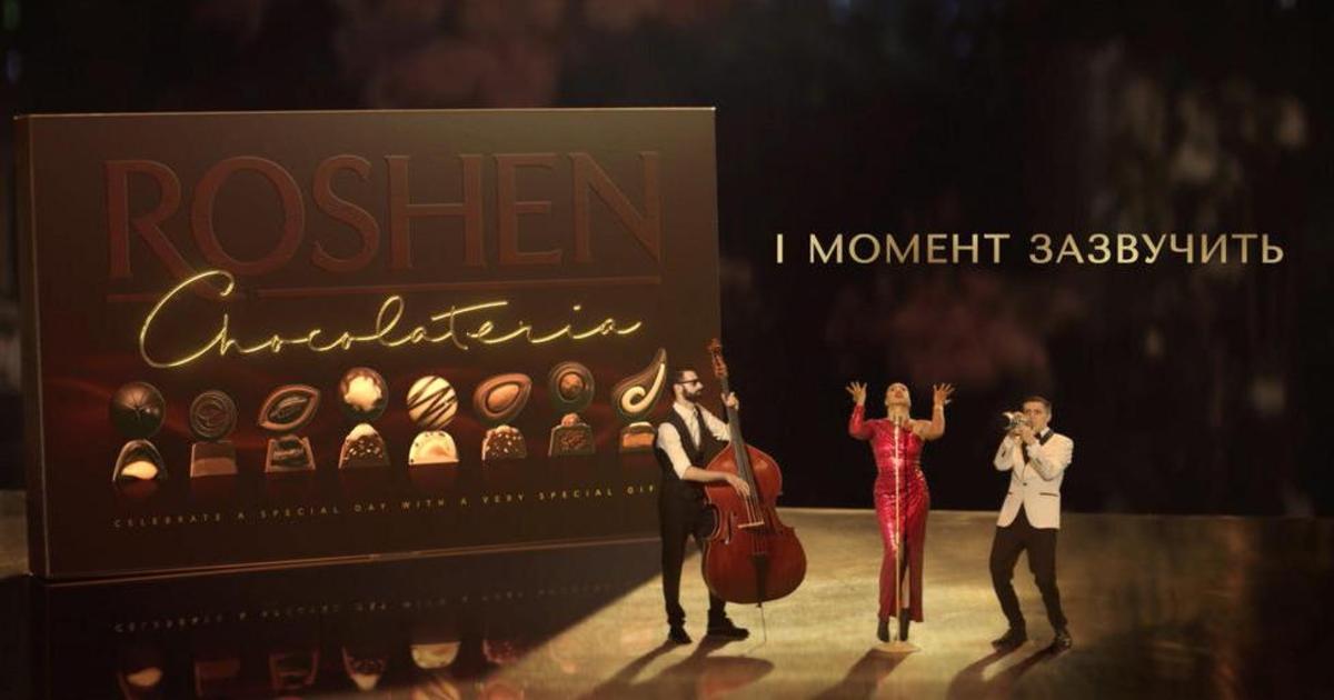 В рекламе Roshen Chocolateria конфеты зазвучали