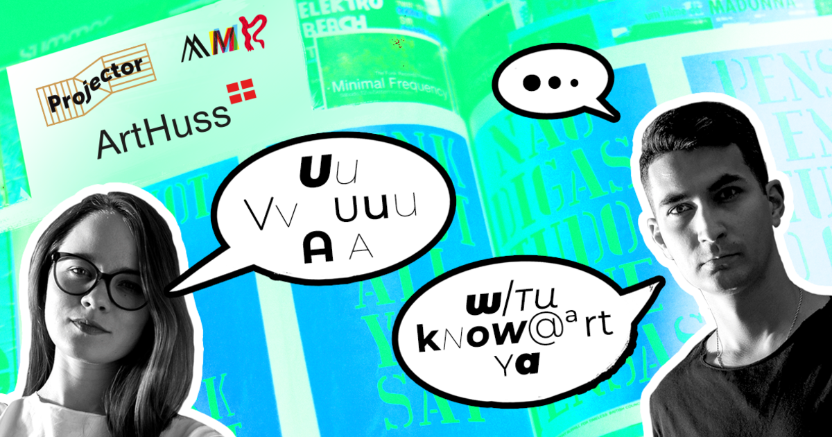 Графічний дизайн очима креативників: vol 1. Підхід та мова