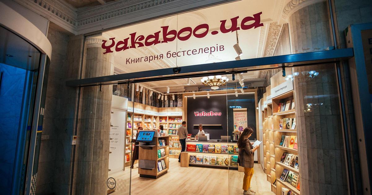 Yakaboo.ua відкрив свою першу офлайн-книгарню на Хрещатику