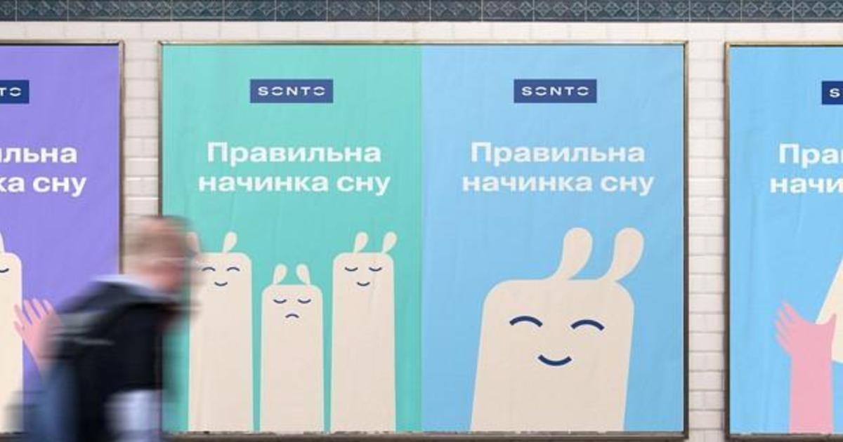 Агентство mirrolab вивело на ринок бренд дитячих матраців Sonto