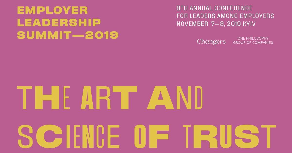 Employer Leadership Summit 2019: как доверие влияет на успех организаций