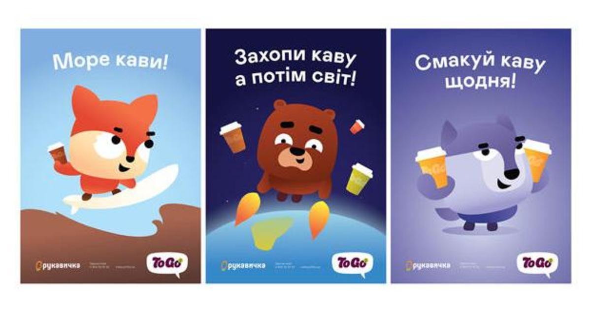 Агентство mirrolab розробило нову айдентику для мережі супермаркетів «Рукавичка»
