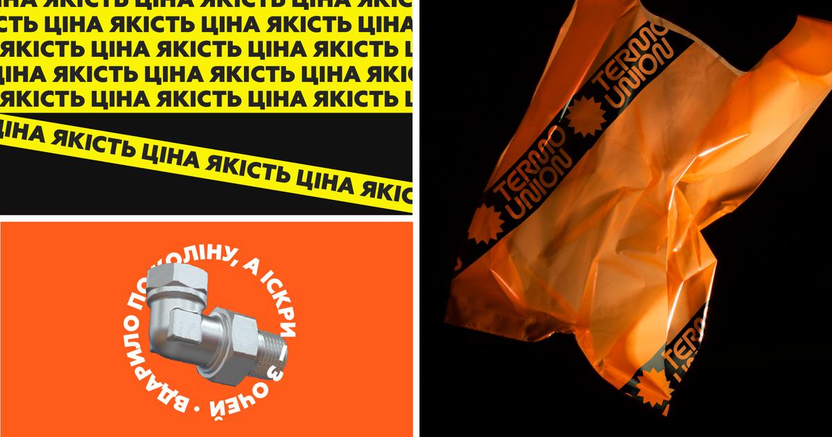Емоції з котлів: для мережі магазинів систем опалення Termo Union створили новий образ