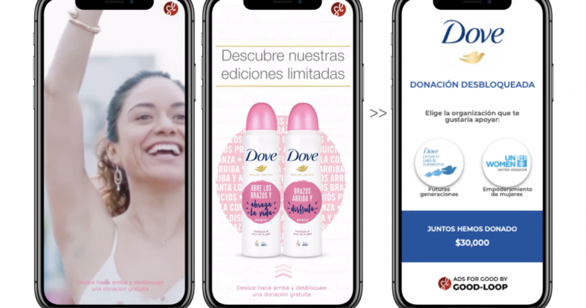 Unilever тестирует  «этические рекламные технологии» в Instagram
