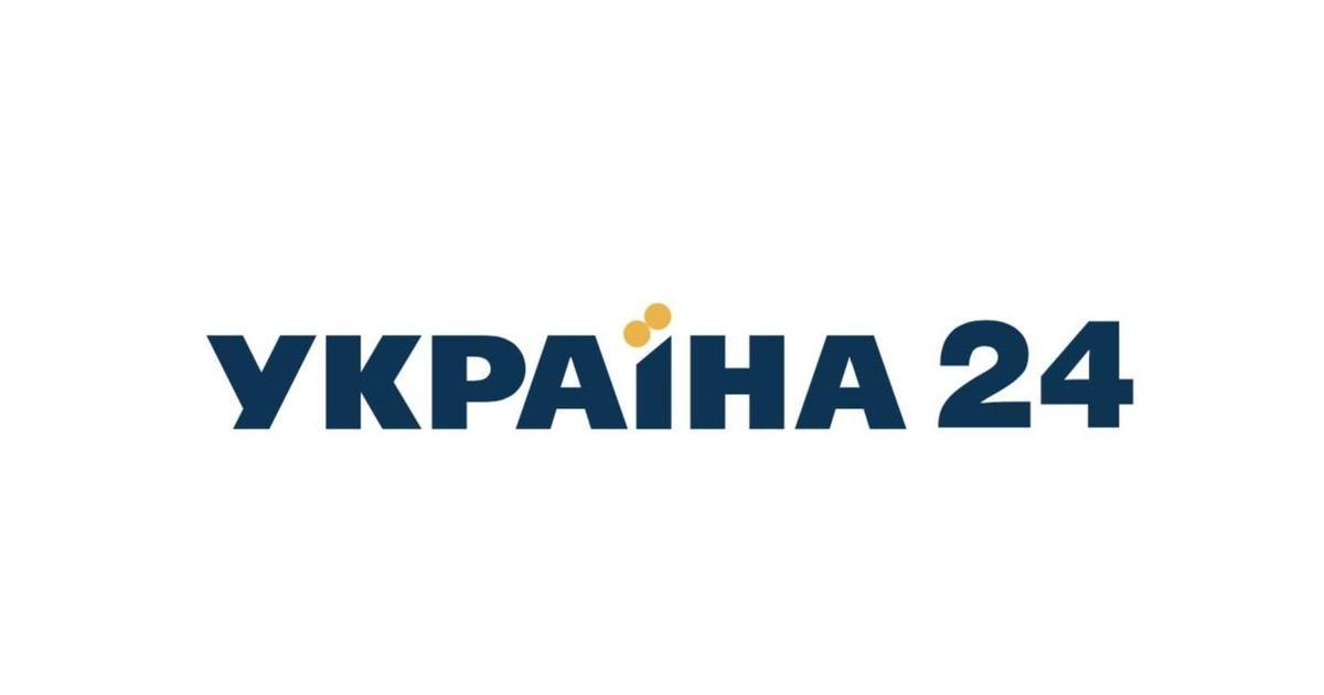 «Медіа Група Україна» запускає інформаційний телеканал «Україна 24»