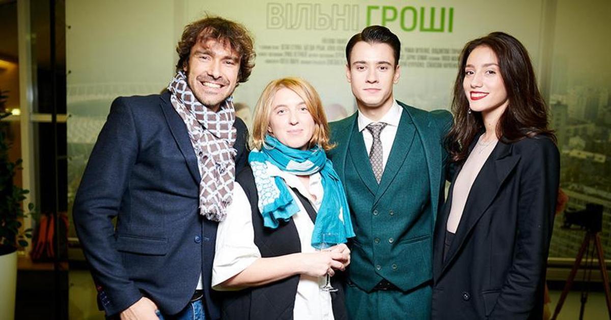 У Києві відбувся допрем'єрний показ WEB серіалу «Вільні гроші»